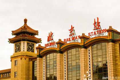 北京站-1.jpg