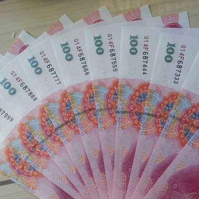 去朝鲜旅游用什么钱?