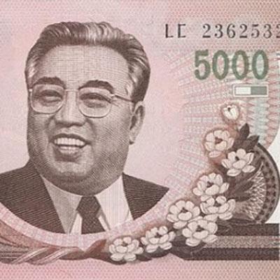 如何兑换朝鲜货币?