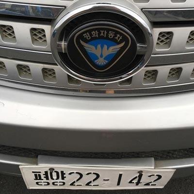 朝鲜车辆基础知识你知多少?